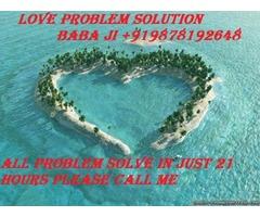 ONLINE LOVE PROBLEM SOLUTION AGHORI BABA JI IN BANGALORE +919878192648 +918725959357