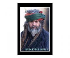 Love Guru Muslim Astrologer +91-9501842200**,,