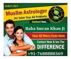 +91-7688880369 Powerful Wazifa for Getting control husband love solution baba ji