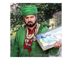 Best Astrologer In Bangalore +91-99826-78426***